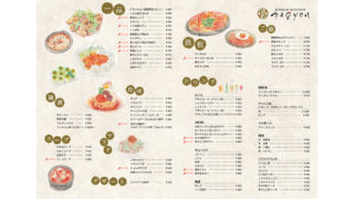 menu_koreankitchen