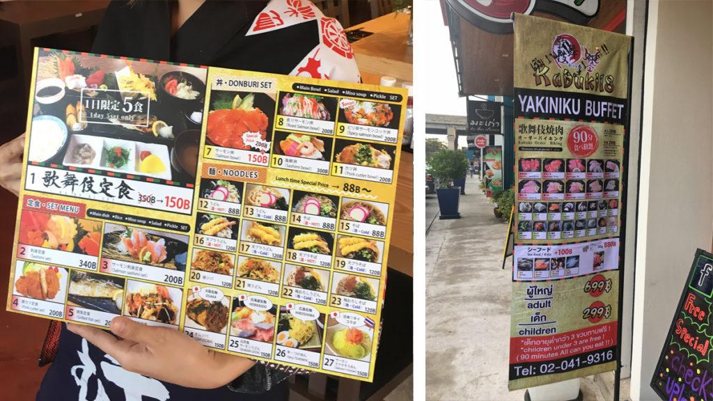 menu_picture_Thailand